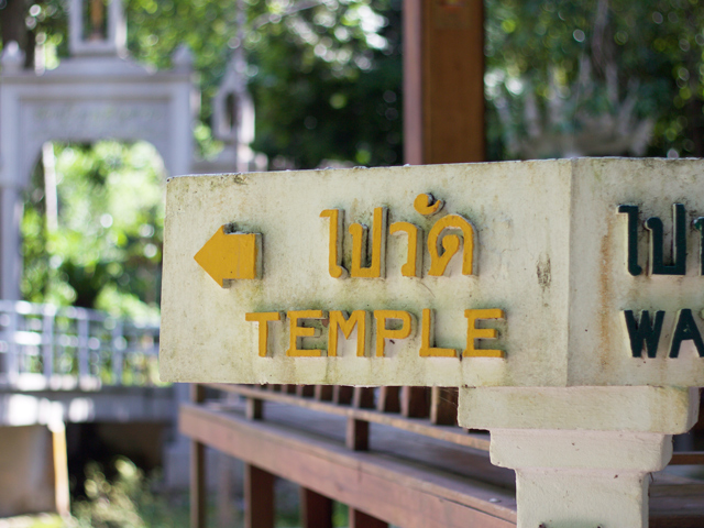 Cider-with-Rosie-travel-Thailand-8